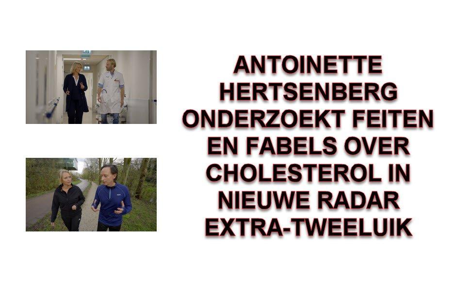 Antoinette Hertsenberg Leonard Hofstra Remko Kuipers